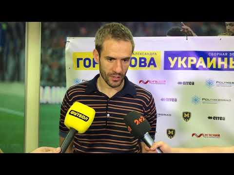 Марко Девич - о прощальном матче Горяинова