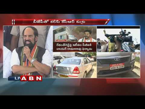 PCC Chief Uttam Kumar Reddy and Jana Reddy Speaks To Media Over ED Raids On Revanth Reddy House