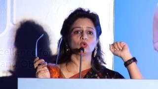 Dr Jayashree Todkar speech