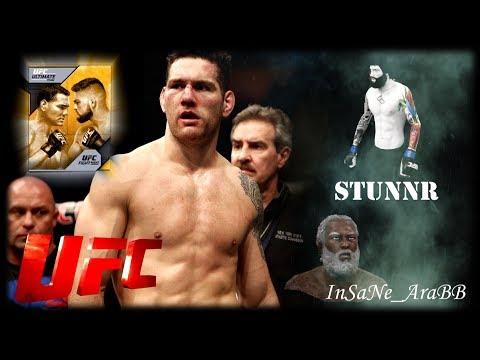 UFC 2 Пак(Pack) За ТОП 1 МИРА по СТАВКАМ!!!+2 боя с топами STUNNR и InSaNe_AraBB