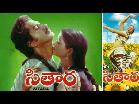 Sitaara Full Length Telugu Movie || Bhanupriya, Suman, Subhalekha Sudhakar