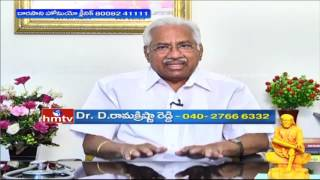 Homeopathic Medicine Facts and Statistics By Dr Ramakrishna Reddy   28-05-17   Jeevana Rekha