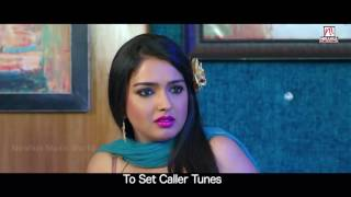 download lagu Na Chaahi Sona Chani Full  Song gratis