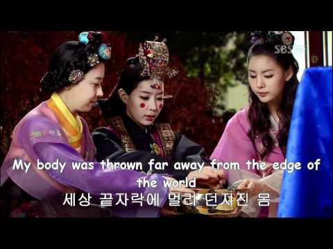 New Tales Of Gisaeng OST 연정가 김신아 Kara Instrumental