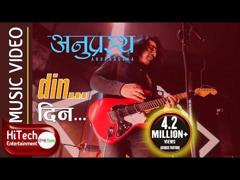 Din - Anuprastha (winner Of Sprite Band Challenge) video