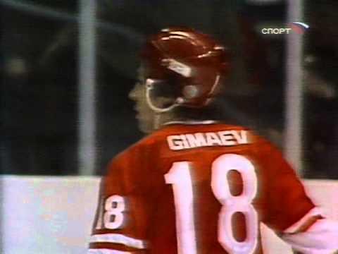 Кубок вызова, СССР - команда всех звезд НХЛ, 1979 год