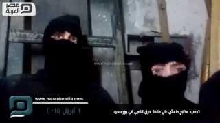 مصر العربية | تجسيد مذابح داعش علي مائدة حرق اللمبي في شم النسيم  ببورسعيد