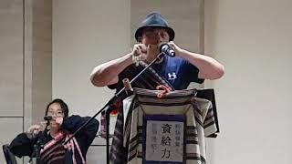 Atayal Tribe performance in Taiwan