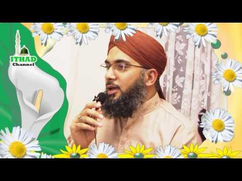 Naat Sarkar Ki Parta Hoon Mein by Hafiz Karim Sultan Siddiqui...
