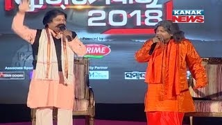 News Maker-2018: Sura Routray & Baba Patasani On Stage