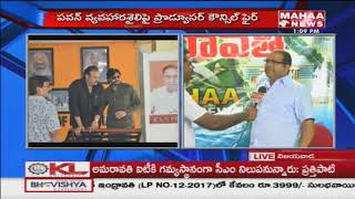 Face To Face  With Yalamanchili Ravi Chandu Over Pawan Kalyan's Comments