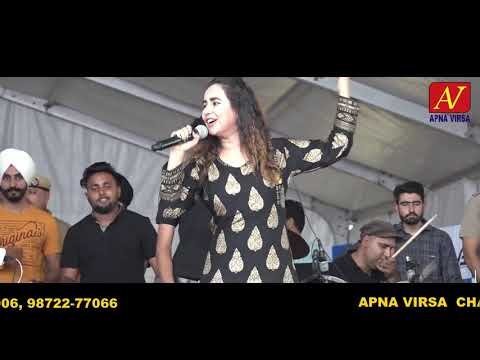 Download Lagu  SUNANDA SHARMA || LIVE SHOW || PATHANKOT Mp3 Free