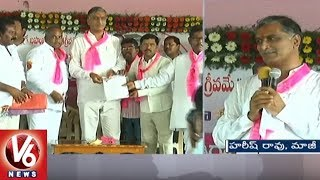 Harish Rao Speech At Gurralagondi Public Meeting, Slams Kodandaram | Siddipet