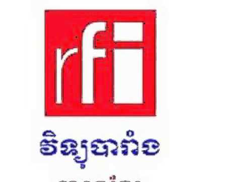 RFI Radio France International in Khmer Night News August 18, 2013