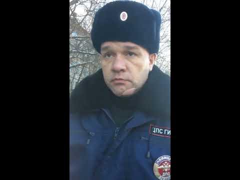 Беспредел ГИБДД в Магнитогорска