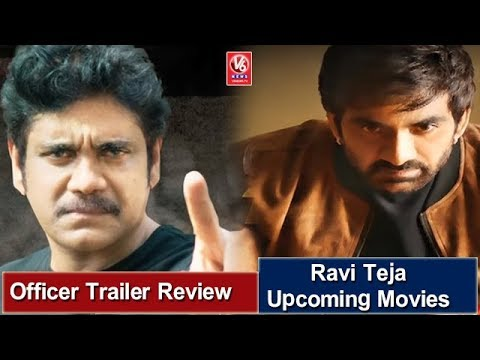 Officer Trailer Review | Ravi Teja Upcoming Movies | Allu Sirish To Act In Surya-Mohanlal Movie | V6