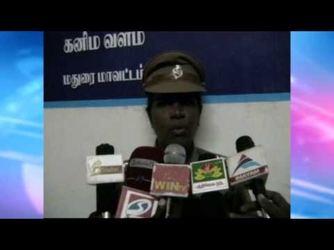 IAS Sagayam begins enquiry on Granite Quarry  Scam - Even Police shed tears to him - Must watch