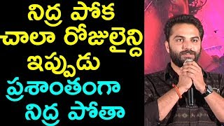 Vishwaksen Emotional Speech At Falaknuma Das Pre-release event | Vishwaksen