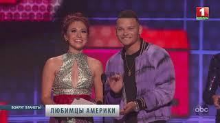 Победители и проигравшие на 46-ой церемонии American Music Awards 2018. Вокруг планеты
