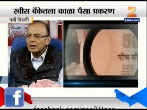 New Delhi : Arun Jaitley On Black Money