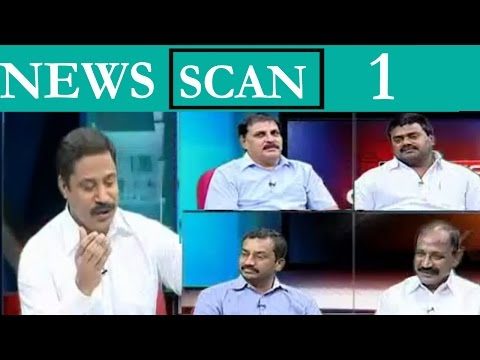 """Debate On """"Crimes and Women Security"""" 