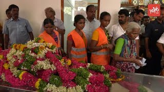 GHMC Employees Pay Condolences to Vaishnav Bandaru at Hyderabad | Bandaru Dattatreya
