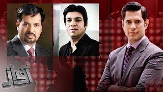 MQM-PSP Itehad | Awaz | SAMAA TV | 14 Nov 2017