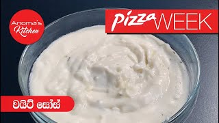 White Pizza Sauce - Episode 720 - Anoma's Kitchen