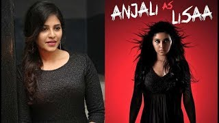 Anjali signs India's first Stereoscopic 3D Horror Movie