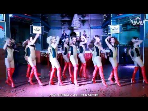 "Sex boomb| AL.DANCE| Отчетник| группа "" новички""|"