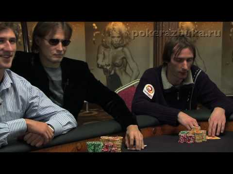 48.Royal Poker Club TV Show Episode 12 Part 3