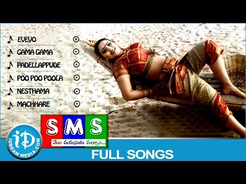 Sms (mem Vayasuku Vacham) Movie Songs || Video Juke Box || Abhinaya Sri - Mumtaz video
