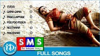 Mem Vayasuku Vacham - SMS (Mem Vayasuku Vacham) Movie Songs || Video Juke Box || Abhinaya Sri - Mumtaz