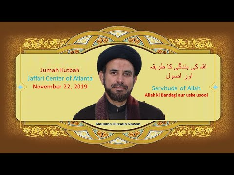"Jumah Khutbah ""Servitude of Allah"" 11/22/2019 Maulana Syed Hussain Ali Nawab"