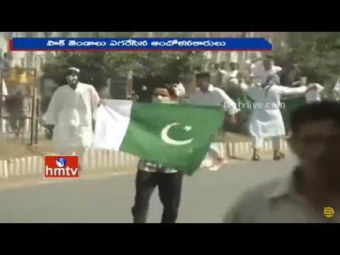 High Tension in Srinagar | Protesters Raised Pakistan Flags During Ramzan Prayers | HMTV