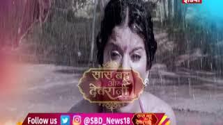 Nazar | Mohana Ki Nazar Ka Aatank | SBD | 12/02/2019