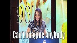 விஜய்யை தவிர யாரையும் நினைச்சுக்கூட பார்க்க முடியல   Trisha Cute Speech   96 100 day celebration