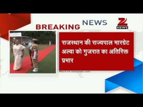 Gujarat Governor Kamla Beniwal transferred to Mizoram
