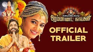Akilandakodi Brahmandanayagan Official Trailer | Nagarjuna, Anushka Shetty, Pragya Jaiswal