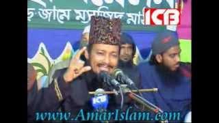 Topic- Kobor Er Jatri l Speaker: Mowlana Abu Sufiyan [www.AmarIslam.com]