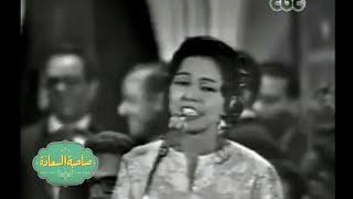#صاحبة السعادة | عفاف راضي وأغنية ردوا السلام للملحن بليغ حمدي