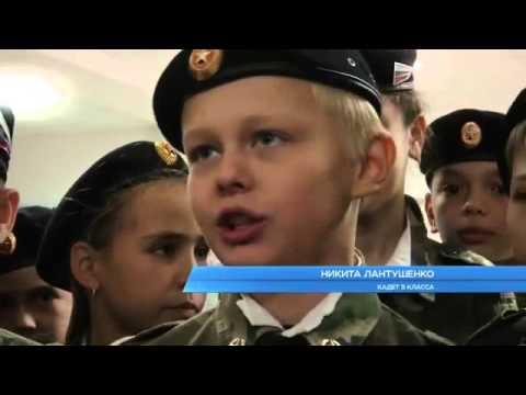 У Казачат будет воздушно десантный класс:)