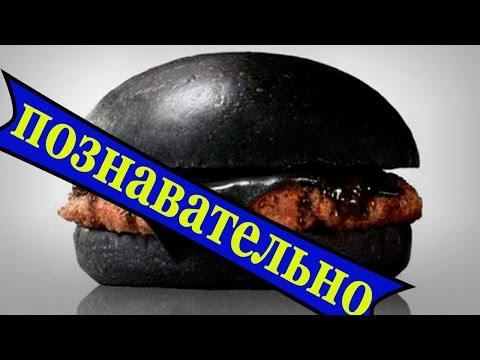Самые странные (Топ10) Бургеров МакДональдс в МИРЕ