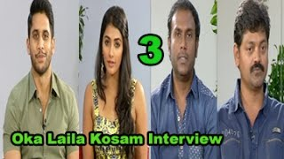 Oka Laila Kosam Movie || Special Chit Chat With Director || Naga Chaitanya || Pooja Hegde || 03