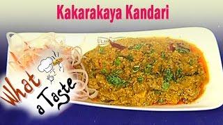 Kakarakaya Kandari /Karela Kandari Receipe || What A Taste || Vanitha TV