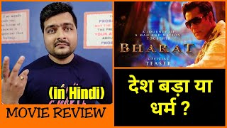 Bharat - Teaser / Trailer Review