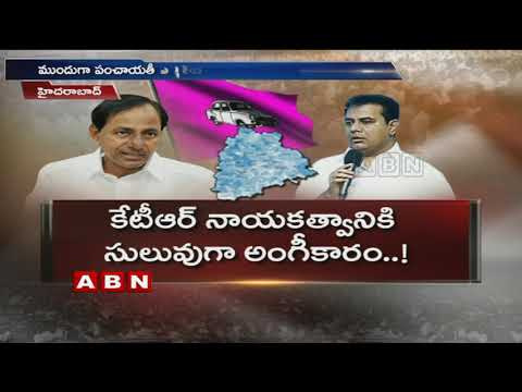 KCR To Finalize Cabinet Ministers List soon | ABN Telugu