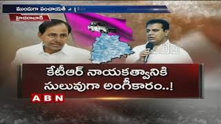 KCR To Finalize Cabinet Ministers List soon