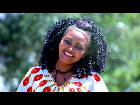 Netsanet Abere - Kal Gibalign ቃል ግባልኝ (Amharic)