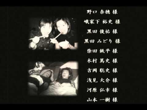 結婚式エンドロール&謝辞ムービー